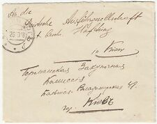 1918 RUSSIA UKRAINE OCCUPATION KIEV NATIONAL ISSUE PRIVATE PERFORATION COVER !
