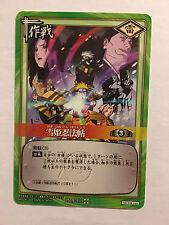 Naruto Card Game Promo PR作-10
