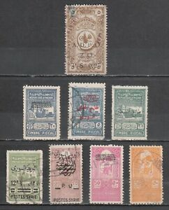 SYRIA   LOT OF USED 8 REVENUE STAMPS