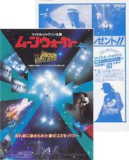 Michael Jackson Prospectus MOONWALKER Movie Film Leaflet Flyer JAPAN PROMO 1988