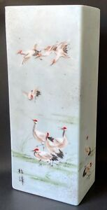 Antique Chinese Handpainted Red Crown Cranes White Glass Rectangular Vase, Sgn