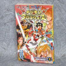 DIGIMON XROS WARS 2 Manga Comic YUUKI NAKASHIMA Book SH36*