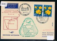 76883) LH FF FRankfurt - Dakar 15.8.56, So-Karte ab Luxemburg MeF Rosen flower