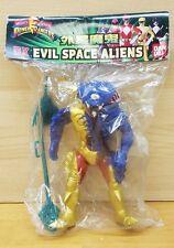 "Mighty Morphin Power Ranger 8"" Evil Space Aliens DX  ""Goo Fish"" Import"
