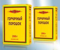 Senf Pulver Senfpulver Senfmehl 200g 1/2/5/10 Pack kostenloser Versand горчица