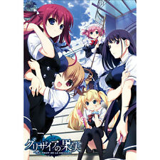 Bishoujo Game Grisaia no Kajitsu LE FRUIT DE LA GRISAIA Japan PC Windows NEW