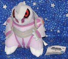 Palkia Pokemon Large Plush Doll Toy Banpresto of Japan USA Seller New with Tags
