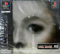 USED PS1 PS PlayStation 1 Nocturne