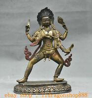"10,8"" Tibet Bouddhisme Bronze Doré 4 bras  Avalokiteshvara Bouddha Statue"