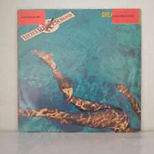 Little River Band - Greatest Hits - Vinyl, LP, Compilation, Stereo - 1982 France