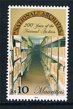 Mauritius 2015 National Archives 1v MNH