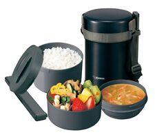 Zojirushi SL-GG18-BD Stainless Steel Lunch Jar - Navy Black
