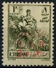 Syria 1959 SG#689, 2.5p On 1p MNH #D33902