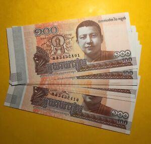 100 RIELS 2014 CAMBODGE LOT 10 BILLETS CONSECUTIFS NATIONAL BANK CAMBODIA