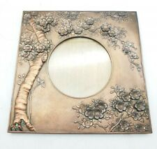 Antique Victorian Japanese Cherry Blossom Copper Photograph Frame c1900