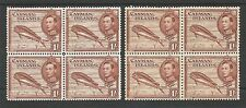 CAYMAN ISLANDS SG123 & 123a BOTH PERFS OF GVI 1/- RED-BROWN IN MNH BLOCKS C.£54+