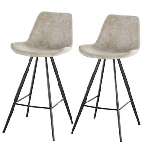 Vintage Style Bar Stools Set Dining Room Kitchen Counter Chair Faux Leather Grey