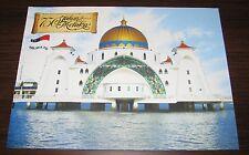Empty Folder Melaka 750 Malaysia 2012 Malacca no poster