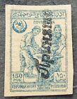 Azerbaijan 1922 Postmaster provisional 150R/7500R Priniato, Liap #51 MNH signed