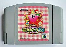 Kirby 64 N64 Japanese Authentic Release JPN Import Cartridge