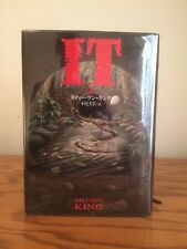 Stephen King IT. Japanese Edition Hardcover, 1 Of 2