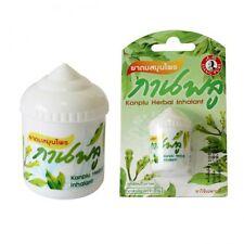 Inhaleur Siang Pure 4gr