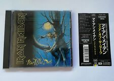 IRON MAIDEN - FEAR OF THE DARK - WITH OBI - TOCP-7155 CD JAPAN 1992 1st PRESS