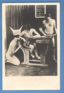 LESBIANS NUDE WOMEN VINTAGE PHOTO CARD 1970