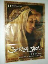 UMRAO JAAN 2006 Aishwarya Rai Abhishek  Rare Poster Bollywood Film India Hindi