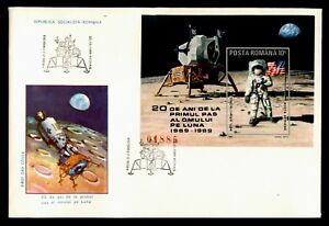 DR WHO 1989 ROMANIA FDC SPACE MAN THE MOON 20TH ANNIV S/S  C233678