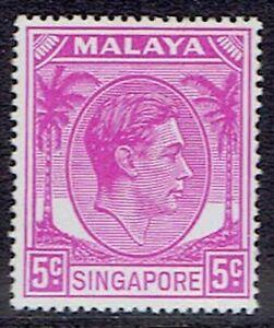 Singapore 1952 5c sg19a Bright Purple Fine MNH
