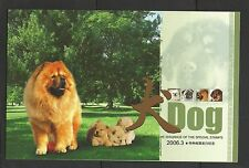 O) 2006 CHINA, DOMESTIC DOGS ISSUANCE OF THE SPECIAL STAMPS, MNH