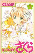 Cardcaptor Sakura Clear Card 1 Clamp 2017 Kodansha manga paperback Book NEW