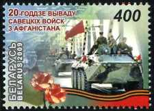 2009. Belarus. Withdrawal of Soviet military forces. MNH. Stamp
