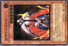 Ω YUGIOH CARTE NEUVE Ω ULTIMATE N° RDS-JP021 Testaros the Fire Lord