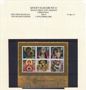 GB QEII 2005 MS 2588 Christmas Mint and Fine used