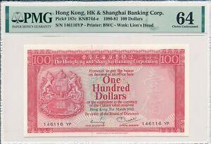Hong Kong Bank Hong Kong  $100 1980 S/No 1x6116 PMG  64