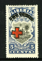 Liberia Stamps # B503-10 XF OG VLH Double Surcharge Rare