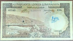 Lebanon 1952 Very Rare banknote 50 Livres, P-59a.1, President Chamoun Issue