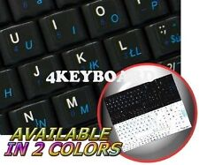 CZECH ENGLISH NETBOOK KEYBOARD STICKER BLACK