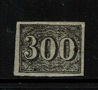 Brazil SC# 27, appears Never Hinged, few ink/tone dots, see notes - S8188