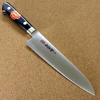 Japanese Professional Cook Kitchen Gyuto Chef's Knife 180mm 7 in VG-1 SEKI JAPAN