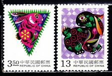 Very Nice Mint Taiwan 1999 Year of the Rabbit stamps Set Scott#3215-3216(MNH)