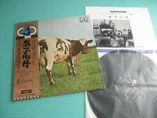PINK FLOYD LP 4 Channel RM Sound Atom Heart Mother Japan EOZ-80008 OBI