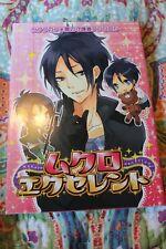 Katekyo Hitman REBORN Doujinshi Japanese Mukuro Anthology