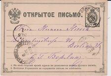 LITHUANIA/RUSSIA 1879 Russia 3k Postal Card Scott 6 KAUNAS (KOVNO) to GERMANY