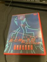 Shin Megami Tensei 3 Nocturne Special DVD Atlus Japanese Import RARE