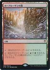 ***4x JAPANESE Karplusan Forest*** Commander 2016 Mint MTG Magic Cards