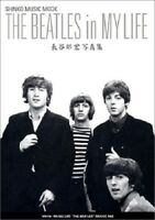 THE BEATLES in MY LIFE Photographs Photo Hasebe Japan Book Shinko music mook