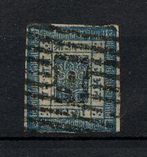 ✔️ (YYBD 412) Nepal 1881 - 1898 USED Sripech and Crossed Khukris
